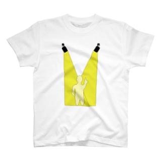 (`・ω・´)vイェイ! T-shirts