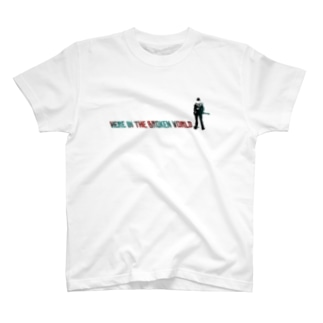 HERE IN THE BROKEN WORLD... T-shirts