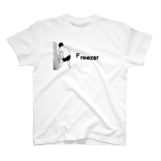 冷凍庫が開かない! T-shirts