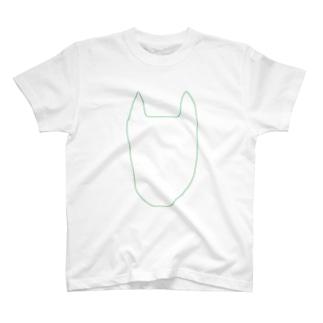 ぐりーんいぬ。 T-shirts