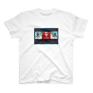 トンナンシャーペイ〜 T-shirts