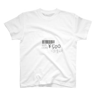 一生取れないタグ T-shirts