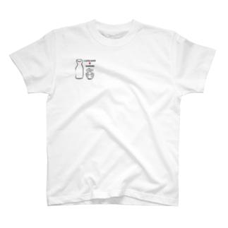 日本酒と刺身 T-shirts
