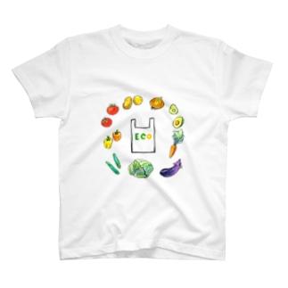 エコバッグを使うことをアピールできます T-shirts