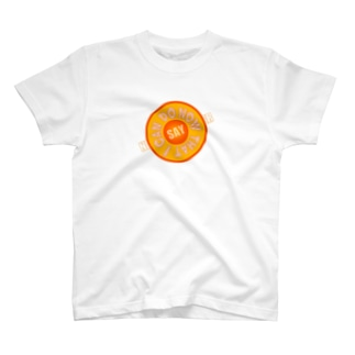 Do now that I can do! T-shirts