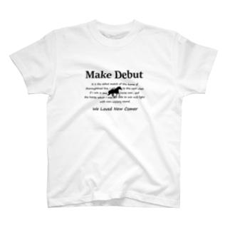 文字ネタ472  新馬大好き 黒 T-shirts