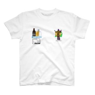 幸福 T-shirts