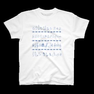 ツルマルデザインのちいさいひとたち T-shirts