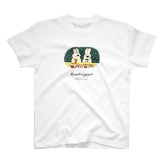 きなこ揚げパン(イラスト) T-shirts