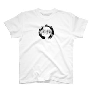 ・羅生門 black ver T-shirts