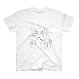 あんたに好かれたいわけじゃない。 T-Shirt