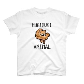 MUKIMUKI ANIMAL (Right hook dog) T-shirts