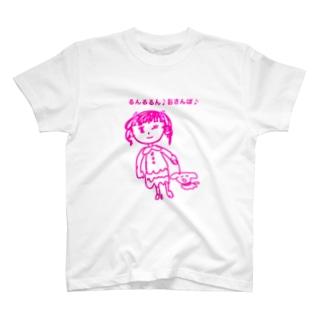 るんるるんおさんぽガール T-shirts