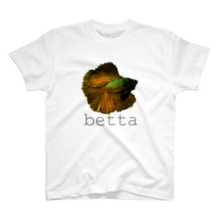 熱帯魚 ベタ フルムーン T-shirts