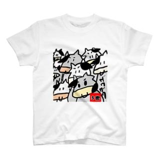 3密の牛 T-shirts
