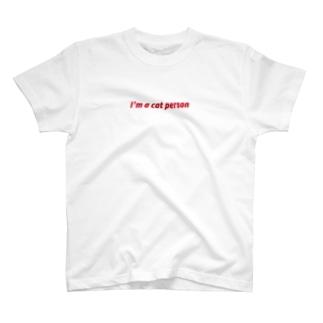 私は猫派です T-shirts