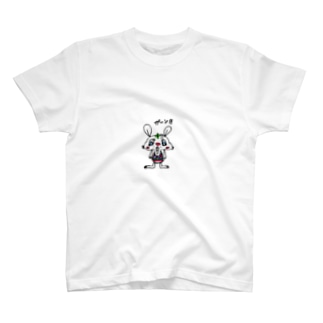 lifejourneycolorfulのガーン T-shirts
