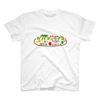mojimojiのフード屋さんの『ガパオライス』 T-shirts