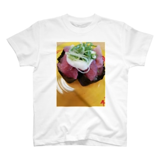 山かけマグロ T-shirts