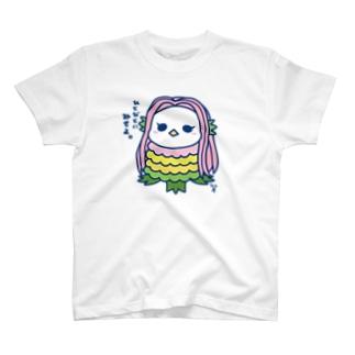 ゆるゆるアマビエさん T-Shirt
