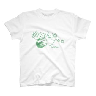 ずっといっしょ♡ T-shirts