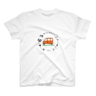 ココシバ×旅する服屋さん T-shirts