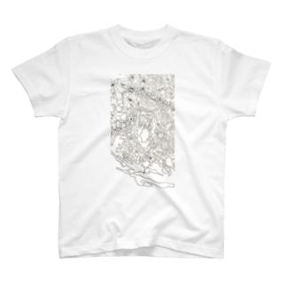 きらきら〜 T-shirts