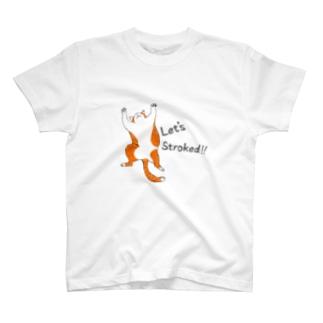 さぁ、撫でたまえ! T-shirts