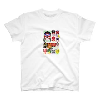 みちのくマスクマン T-shirts
