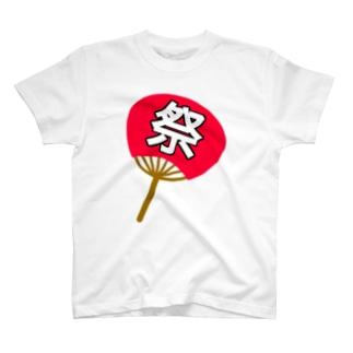 祭の団扇 T-shirts
