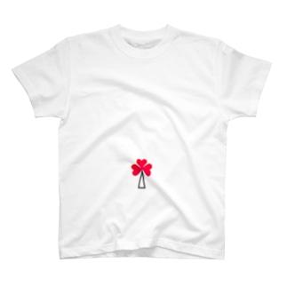 新しい命 T-shirts