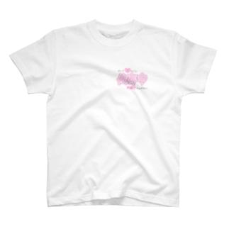 だって君のこと依存中 大好きだもん T-Shirt