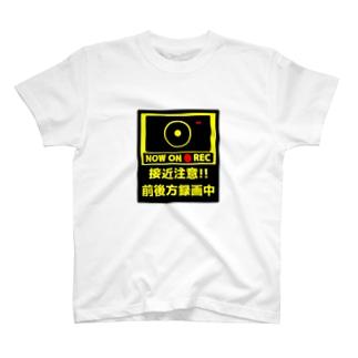 ドラレコ風 T-shirts