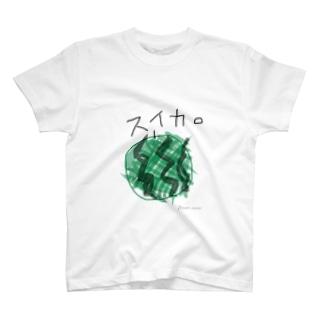 緑と黒と赤 T-shirts