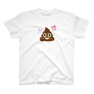 うんぴっぴ T-shirts