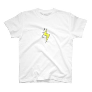 イナズマさん T-shirts