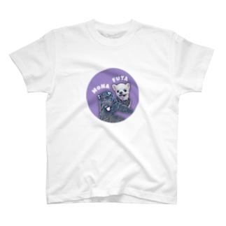 よっしぃのMona T-shirts