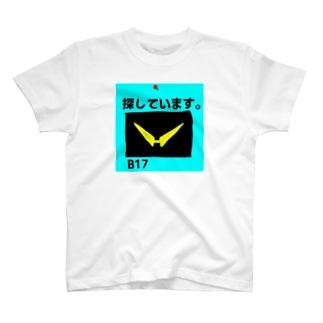 探しています。 T-shirts