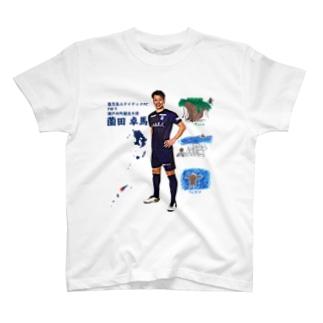 鹿児島ユナイテッドFC公式グッズショップの薗田卓馬 瀬戸内町観光大使チャリティTシャツ T-shirts
