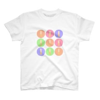 リードたち T-shirts