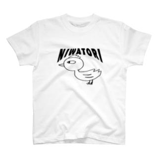 真剣なニワトリ T-shirts