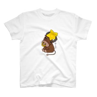 星座 おうし座 T-shirts