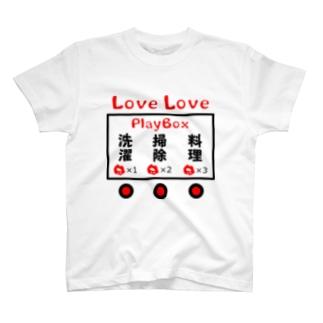 好きなボタンを押してください♪ T-shirts