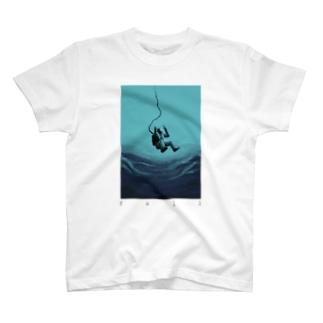 回遊 T-shirts