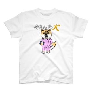 夜勤明犬(柴犬-文字あり) T-shirts