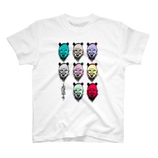 かわいい6種大黒ちゃん T-shirts