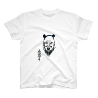 かわいい大黒ちゃん T-shirts