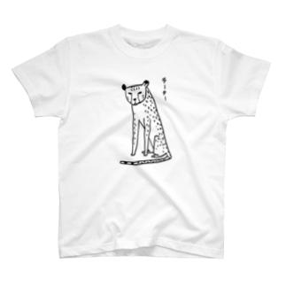 主張する黒のチーターちゃん T-Shirt