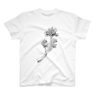 セロリ T-shirts