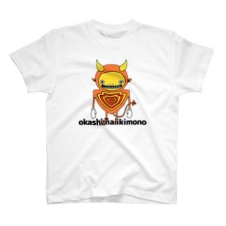 やじるしくん T-shirts
